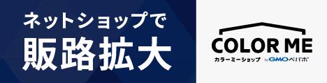 繧ォ繝ゥ繝シ繝溘�シ繧キ繝ァ繝�繝�