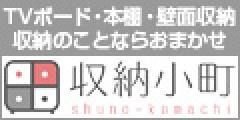 インテリアオフィスワン【リビング館】