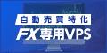 GMOインターネット株式会社【お名前.com Windowsデスクトップ】