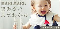 MARLMARLのポイント対象リンク