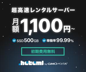 Miomio アメトーク