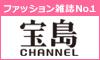 宝島社ストアのポイント対象リンク