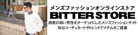 BITTER STORE�i�r�^�[�X�g�A�j razzis(���Y) �ʔ̍w��戵�̔��X��