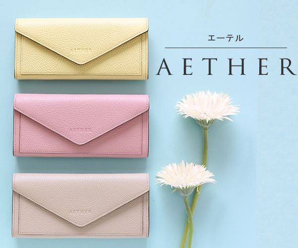 女性に大人気!華やかな上質レザーでつくるバッグ&財布通販