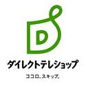ジニエブラエアー正規販売店ならダイレクトテレショップ公式通販サイト!