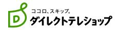 バイエルンエッジ正規販売ページ:ダイレクトテレショップ公式通販サイト