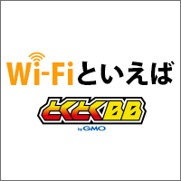 GMOとくとくBB WiMAX 2+