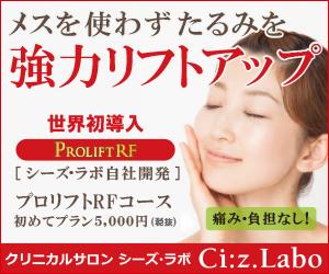 20歳を過ぎから、お肌はコラーゲンやエラスチンなど繊維、皮膚の細胞が衰えはじめます。