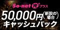 Bgt?aid=150609484235&wid=001&eno=01&mid=s00000015120002005000&mc=1