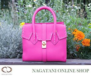 世界最高品質の革と熟練職人のファクトリーレザーブランド【NAGATANI|ナガタニ】