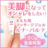 7/1放送「THE MUSIC DAY」ジャニーズシャッフルメドレーの組み合わせ&曲目発表!