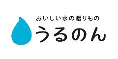 【TOKAI】おいしい水の贈りもの うるのん 新規設置