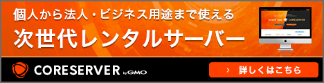 ef49084d818cd28013ab606b57cdac83-615x378 Wordpress運用の最速レンタルサーバーはwpxクラウド