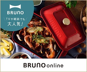 「IDEA SEVENTH ONLINE SHOP」