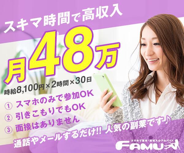 人妻系携帯ライブチャットサイト 業界最大手、最大規模を誇る会員数No.1