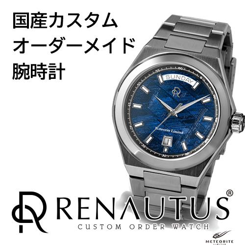 ルノータス オーダー腕時計