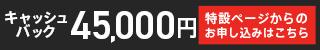 bgt?aid=180204436267&wid=006&eno=01&mid=s00000013431001015000&mc=1 - ネットの高速回線はどれがいいか?Youtubeで重い!回線速度も実測