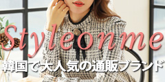 韓国人気ファッションブランドついに日本へ!!