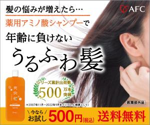 ふけ・かゆみ・汗臭を防ぎ、髪と頭皮を健やかに保ちます。