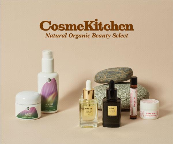 【Cosme Kitchen WebStore(コスメキッチンウェブストア)】