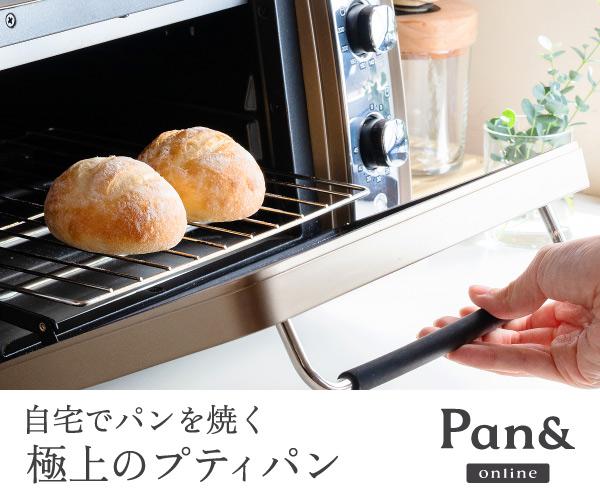 焼きたての最高に美味しい瞬間を閉じ込めてしまうのが冷凍パンです