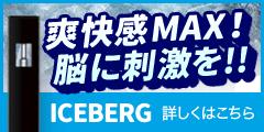 Beyond VAPE JAPAN(ビヨンドベイプジャパン)