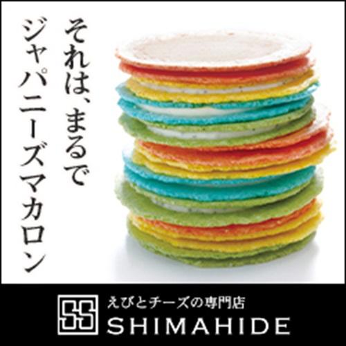 新感覚えびせん【クアトロえびチーズ】