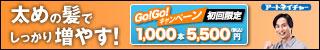 MRP DO(マープ ドゥ)