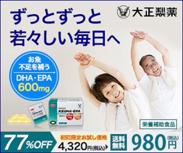 良質なDHAを補えるよう国産(枕崎・焼津)カツオ・マグロの油のみを使用