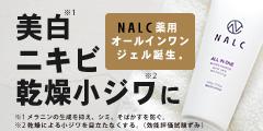 NALC 薬用スリープロテクトジェル