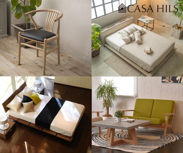 北欧スタイル家具と個性派インテリア家具の販売【CASA HILS】