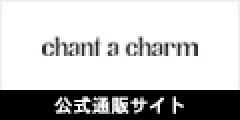 オーガニックコスメ【ネイチャーズウェイ】