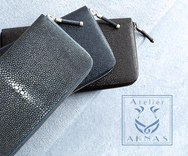 ガルーシャをフレンチの美しいデザインで表現するブランド【アクナス】