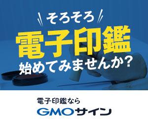 bgt?aid=200528453399&wid=001&eno=01&mid=s00000021039001011000&mc=1 - ビジネスのトレンドは所有から保有へ