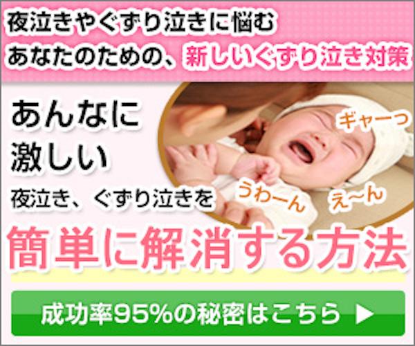 赤ちゃんのぐずり・夜泣き対策「クマイリー」