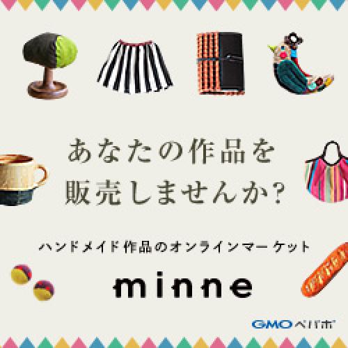 悟水晴,Gosuisei,ごすいせい,缶バッジ,ストラップ,minne,ミンネ,base,ベイス,ベース